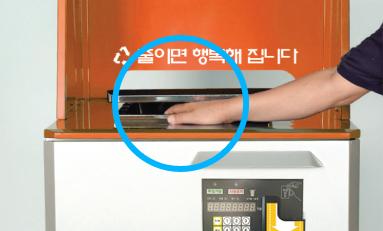 손 끼임 방지 3중 안전장치